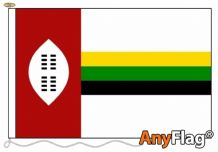 - KWAZULU 1977 ANYFLAG RANGE - VARIOUS SIZES
